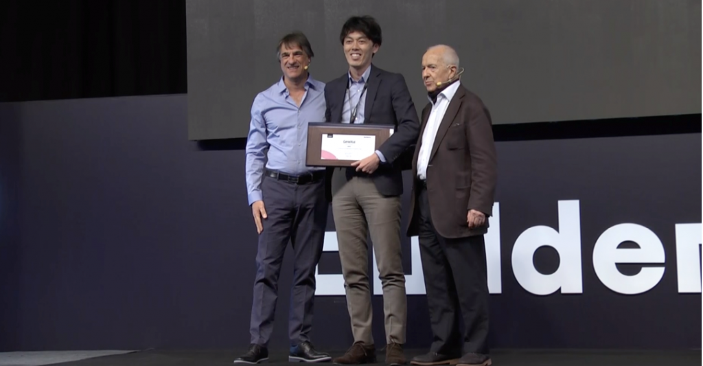 GeneXusの国際会議でウイングが表彰されました